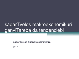 FinansTa saministro