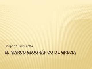 EL MARCO GEOGRÁFICO DE GRECIA