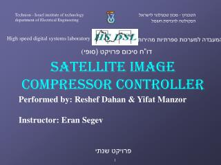 Performed by: Reshef Dahan & Yifat Manzor Instructor: Eran Segev