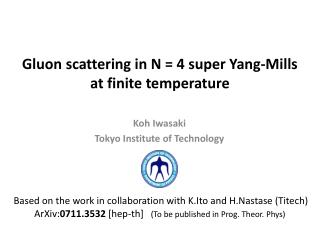 Gluon scattering in N = 4 super Yang-Mills at finite temperature