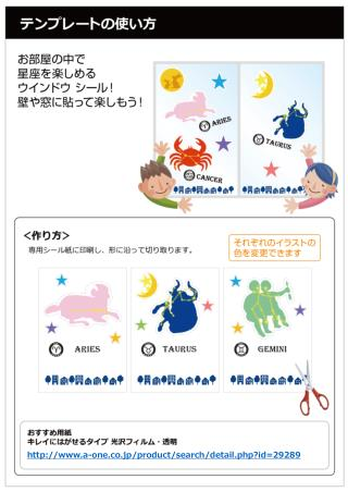 http :// a-one.co.jp/product/search/detail.php?id=29289