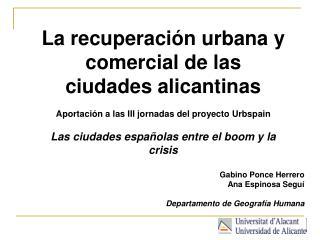 La recuperación urbana y comercial de las ciudades alicantinas