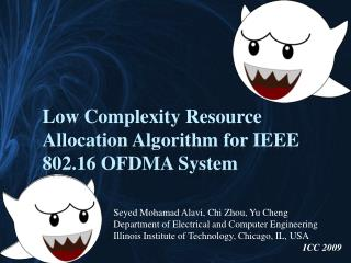 Low Complexity Resource Allocation Algorithm for IEEE 802.16 OFDMA System