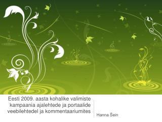 Hanna Šein