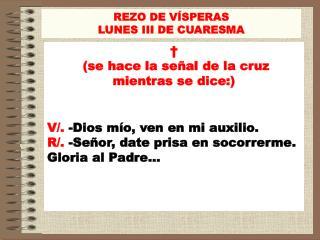 REZO DE V�SPERAS LUNES  III  DE CUARESMA