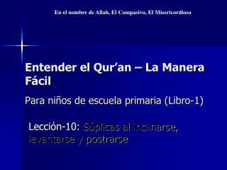 Entender el  Qur'an  – La Manera Fácil Para niños de escuela primaria (Libro-1)