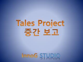 Tales Project  중간 보고