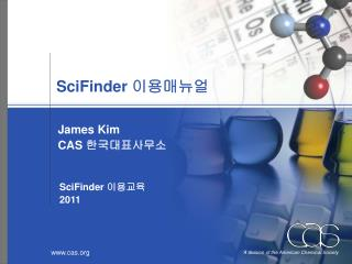 S ci F inder  이용매뉴얼