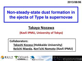 Non-steady-state dust formation in the ejecta of Type Ia supernovae