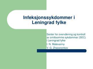 Infeksjonssykdommer i  Leningrad fylke