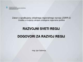 Zakon o spodbujanju skladnega regionalnega razvoja (ZSRR-2)
