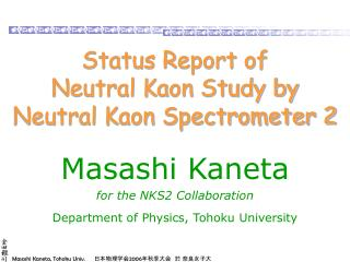 Status Report of  Neutral Kaon Study by Neutral Kaon Spectrometer 2