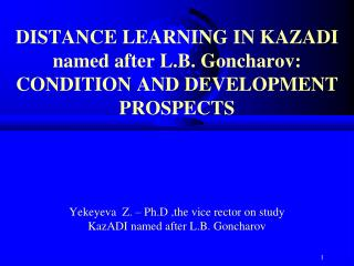 The project assumed creation of three-level structure of the organization of distance learning: