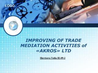IMPROVING  OF TRADE MEDIATION ACTIVITIES  of  «AKROS» LTD