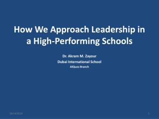 How We Approach Leadership in a High-Performing Schools