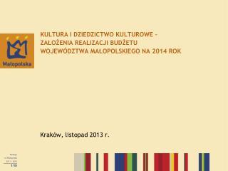 Strategy  for Malopolska 2011 – 2016