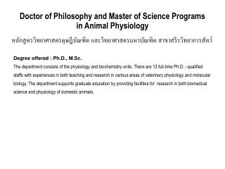 Doctor of Philosophy and Master of Science Programs in Animal Physiology