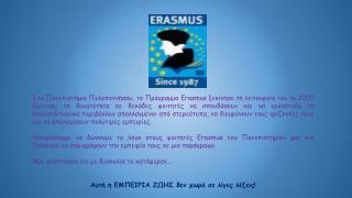 My Erasmus in Katowice