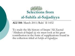 Selections from  al-Sahifa al-Sajjadiyya