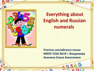 Everything about English and Russian  numerals