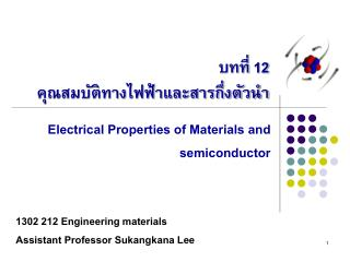 Electrical Properties of Materials and semiconductor