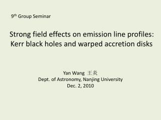 Strong field effects on emission line profiles:  Kerr black holes and warped accretion disks