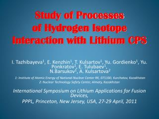 Study of Processes  of Hydrogen Isotope Interaction with Lithium CPS