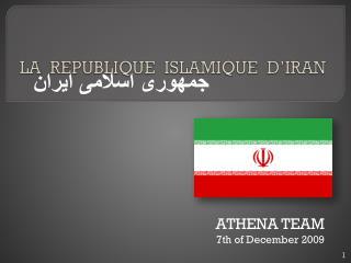 LA  REPUBLIQUE  ISLAMIQUE  D'IRAN