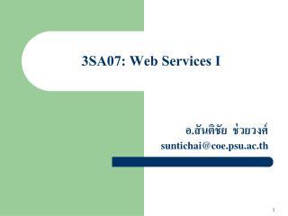 3SA07: Web Services I