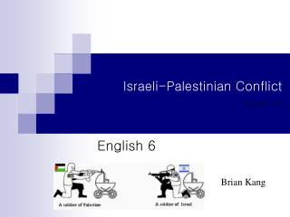 Israeli-Palestinian Conflict Due Feb. 12th