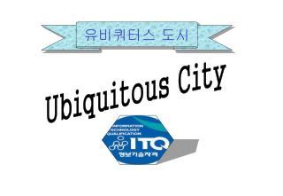 Ubiquitous City