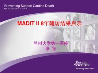 MADIT II  8 年随访结果启示
