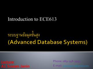 ???????????????????? (Advanced Database Systems)