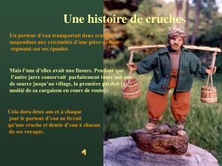 Une histoire de cruches