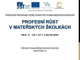 Operační program Vzdělávání pro konkurenceschopnost
