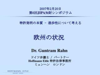 2007 年 2 月 20 日 第 6 回 JIPA 知財シンポジウム