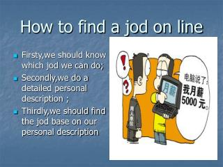 How to find a jod on line