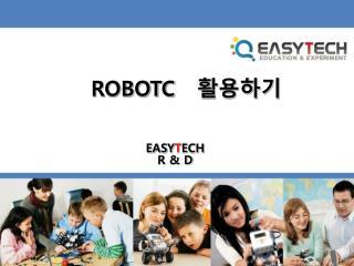 ROBOTC    활용하기
