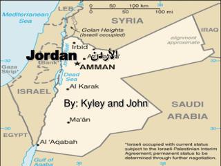 Jordan    الأردنّ