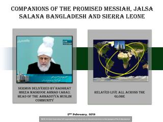 Companions of The Promised Messiah, Jalsa Salana Bangladesh and Sierra Leone