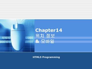 Chapter14 위치 정보 &  모바일