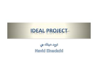 Ideal Project