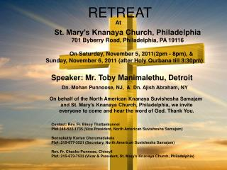 St. Mary's Knanaya Church, Philadelphia 701 Byberry Road, Philadelphia, PA 19116