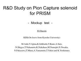 R&D Study on Pion Capture solenoid for PRISM - Mockup test -
