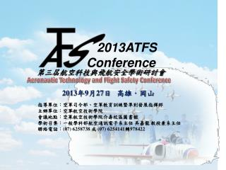2013ATFS Conference