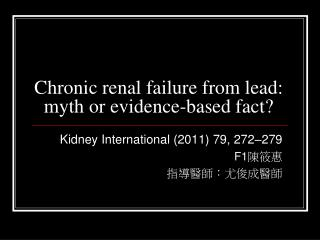Chronic renal failure from lead: myth or evidence-based fact?