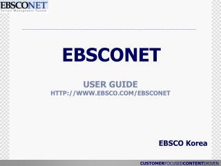 EBSCONET