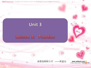 Unit 3 Lesson 3:   Practice