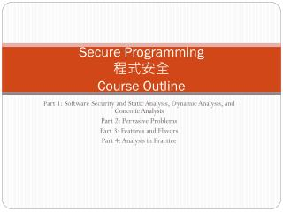 Secure Programming 程式安全 Course Outline