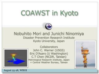 COAWST in Kyoto